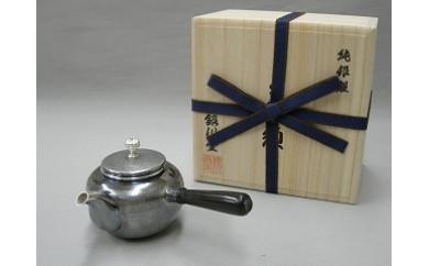 1718002 純銀 急須(黒檀横手) 160cc