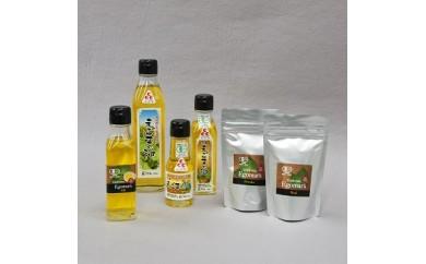 日野町産エゴマ油 ギフトセット