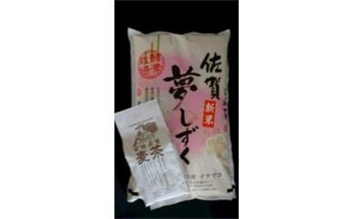 17306.酵素栽培夢しずく(白米)と酵素栽培麦茶セット