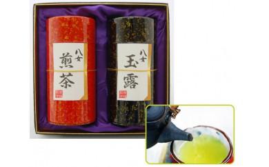 No.027 西福製茶 八女茶セット Y-502