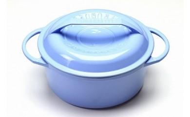 1707003 リロンデル ステンレス鋳物ホーロー鍋『色選択』 深型20cm (水色)
