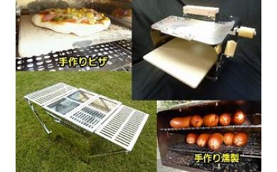 1718003 アールグレイ 『燻製・ピザ窯用ユニット』 + 『プロ大型BBQコンロ 囲炉裏Ⅰ』のセット