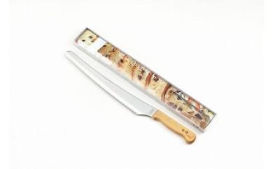20020019 波刃ナイフ 中(300)