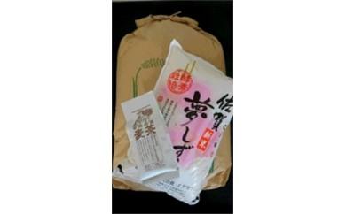 17307.酵素栽培夢しずく(玄米・白米)と酵素栽培麦茶セット