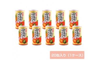 No.079 国産果実のミックスジュース / フルーツジュース ブレンド 果汁100% 国産 福岡県 特産