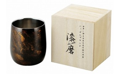 1701037 漆磨(シーマ) 黒漆仕上げロックカップダルマ(桐箱付)