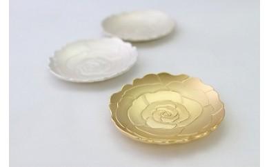 1701117 地蔵堂(jizodo)華皿『色選択』 ぼたん (ゴールド)