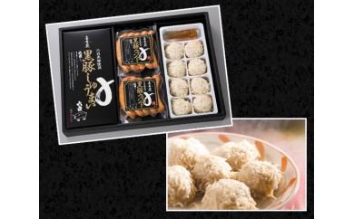No.031 喜多蔵の黒豚しゅうまいセット / 惣菜 焼売 シュウマイ ウインナー 福岡県 おすすめ