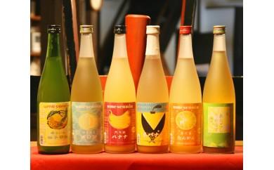 No.047 宇美町の蔵元「萬代」自慢の梅酒セットC