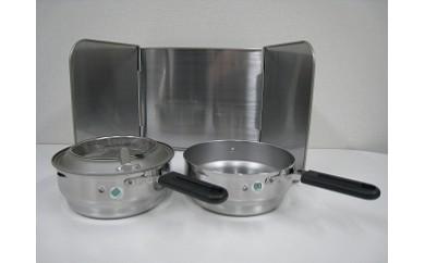 1701071 オダジマ 天ぷら鍋セット