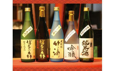 No.040 宇美町の蔵元「萬代」自慢の日本酒セットB