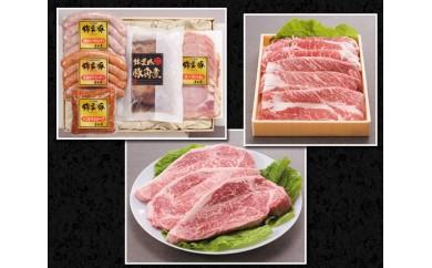 No.062 九州産牛ロース・牛肩ロースすき焼き用・錦雲豚バラエティセット