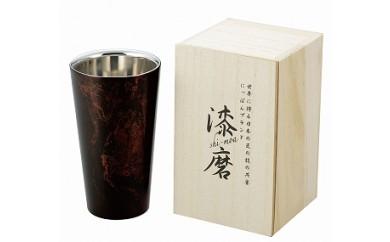 1801031 漆磨(シーマ) 黒漆仕上げストレートカップ(桐箱付)