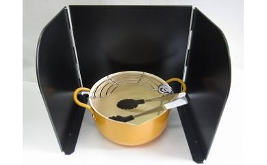 1701074 サミット工業 天ぷら鍋3点セット