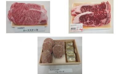 道南肉々セット 100,000円コース[283702]
