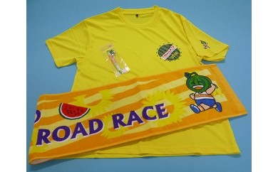 (19)富里スイカロードレース大会グッズセット 富里スイカロードレース大会グッズセット TシャツS