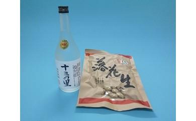 (5)焼酎・おつまみセット