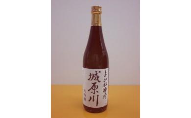 """清酒(大吟醸)よかね神埼""""城原川""""1本"""