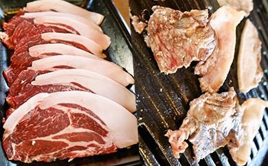 272 はくつる 焼肉用猪肉スライス