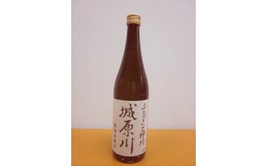 """清酒(特別本醸造)ふるさと神埼""""城原川"""" 1本"""