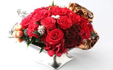 G21 プリザーブドフラワー 赤バラのアレンジメント【プレゼント・記念日に】