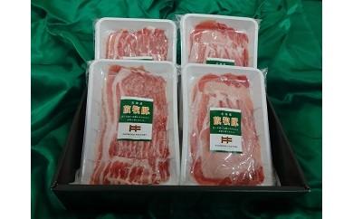 9 放牧豚しゃぶしゃぶ肉セット