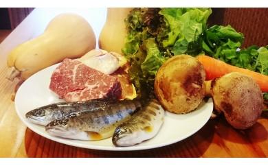 CA03 【25p】お山の有機野菜レストラン「だっぱん屋」スペシャルランチお食事券ペア