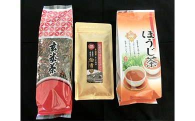 14.井上青輝園のお茶セット