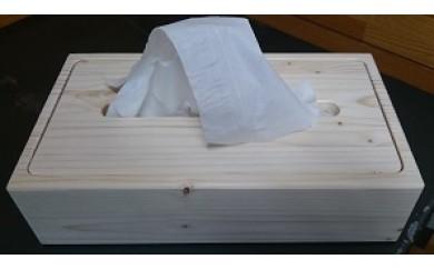 木のティッシュボックス(木製品)