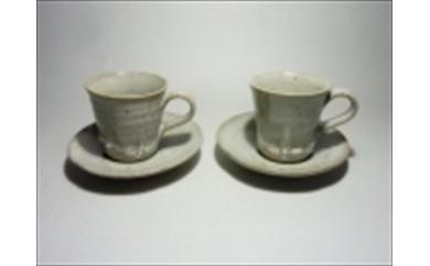 53 因久山焼 藁灰釉コーヒーカップ(2客)
