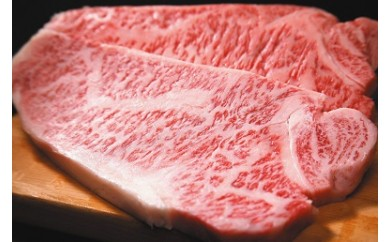 29.【特選飛騨牛】サーロインステーキ&ローススライス&ロース焼肉用セット