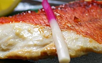 109 海鮮魚漬(9品)