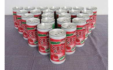 29 加塩トマトジュースセット(缶)