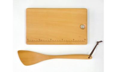 No.031 北海道産の木(カツラ)の炒めベラとカッティングボードのセット