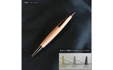 BS38 高級木材を使用したノック式木製ボールペン  [水目桜]ガンメタ【41,250pt】