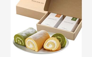 63.ロールケーキと抹茶ロールケーキの詰め合わせ