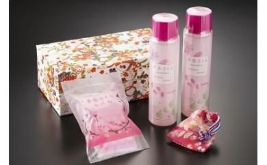 【美白】効果抜群!桜と桑のエキス 華奈さくら しっとりローション
