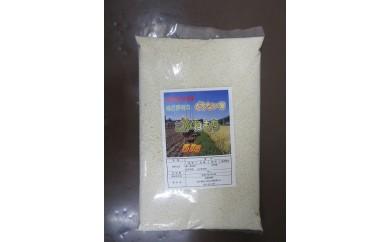 くちない米(特別栽培米こがねもち白米)5kg