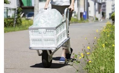 【工業都市の技術】アルミ製一輪車ポケにゃん