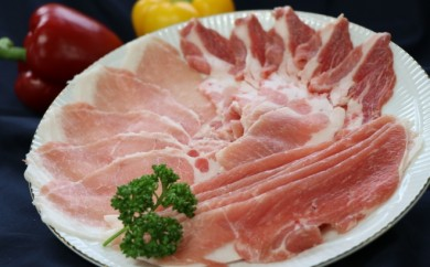 B-201.ワイン豚しゃぶしゃぶ1.5kg