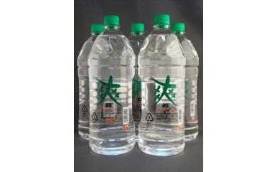 NC34  酒彩セットK-2