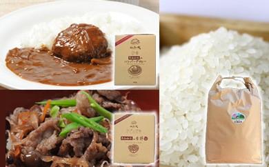 33.特別栽培米と手作り工房セット