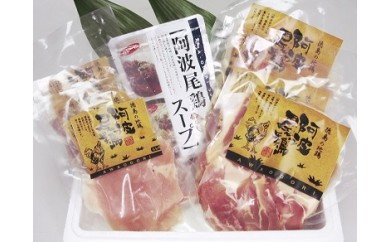 Z15-阿波尾鶏