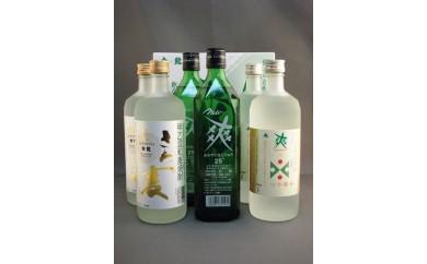 NB171  酒彩セット K-1