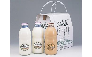 38.大山牛乳ギフトAセット