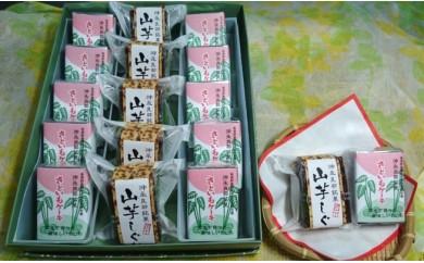 【N002】沖永良部島の大地で育った野菜を詰め込んだ「こだわり野菜ケーキセット」【10000pt】