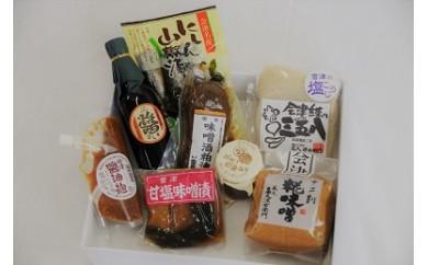 4-B 八二醸造 会津里の味詰め合わせ
