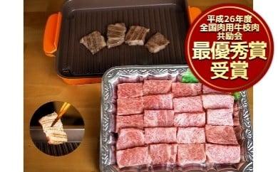 【贈り物にも】全国屈指のブランドきたかみ牛 上カルビ焼肉用 750g