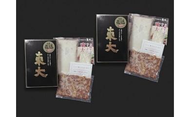 Y56-肉増し徳島ラーメン