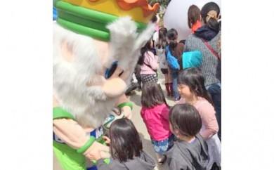 [№5940-0033]湘南ベルマーレ クラブマスコット「キングベルⅠ世」訪問